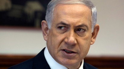 Netanyahu 'chickenshit' & 'coward': US officials go tough on Israeli PM