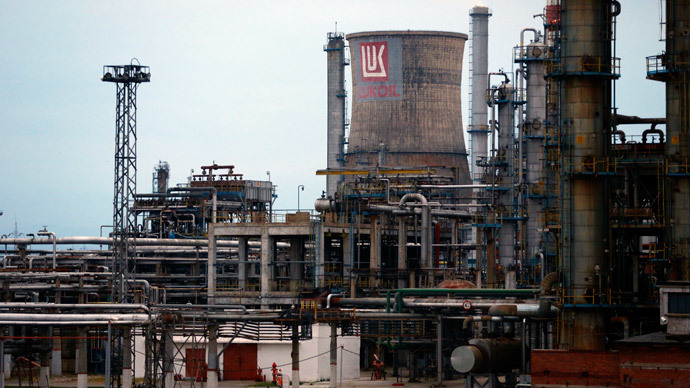 Romania halts production at Lukoil refinery amid tax evasion, money laundering claims