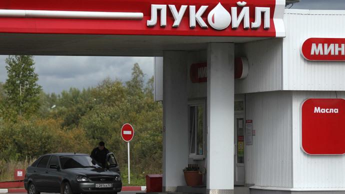 Lukoil restarts refinery in Romania