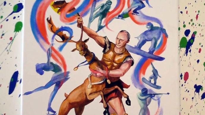 Vladimir Putin depicted as Hercules (screenshot from YouTube video)