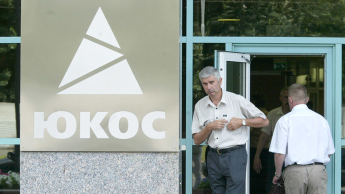 ​Russia to appeal European courts Yukos case  - Justice Minister