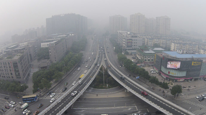 Heavy air pollution blankets northern China, reaches 'hazardous' levels