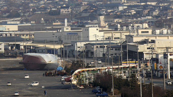 Radiation levels at Fukushima rise to record highs after typhoon