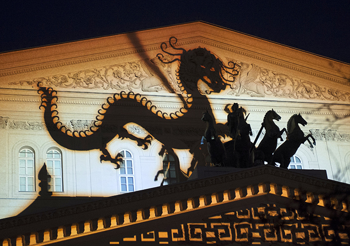Facade of the Bolshoi Theatre during the Around the World light projectin show in Moscow (RIA Novosti / Evgeny Biyatov)