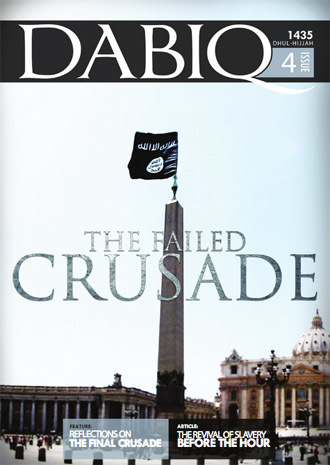 Latest issue of Dabiq magazine