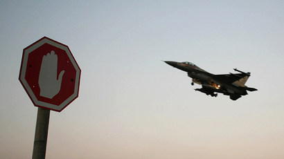 10 civilians killed in US-led airstrikes in Syria – watchdog