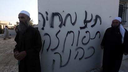Israel mulls bill to outlaw Muslim 'guards' at Al-Aqsa Mosque – report