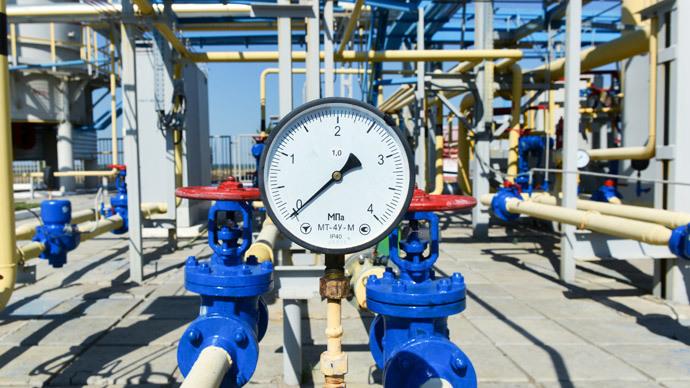 Kiev files new $5bn lawsuit against Gazprom in Stockholm