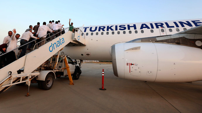 ​Turkish Airlines conducts probe after panic over Arabic inscriptions on engines