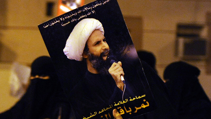 Saudi Shia leader sentenced to death for role in anti-govt protests