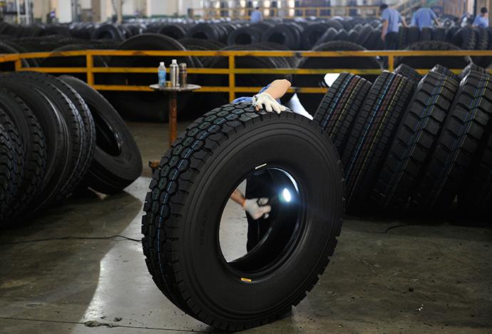 Reuters / Lang Lang