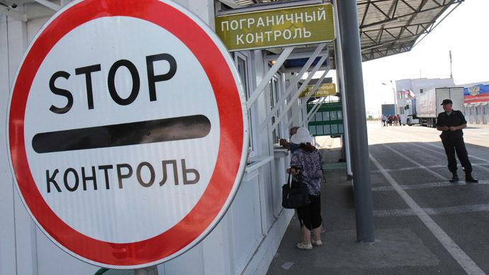 Nationalist lawmakers ask PM to put economic pressure on Ukraine