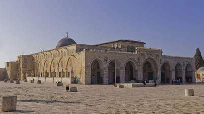 Israel reopens Jerusalem's Al-Aqsa Mosque compound