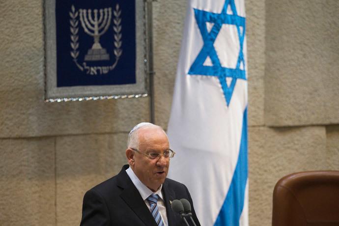 Israeli President Reuven Rivlin (AFP Photo / Pool / Ronen Zvulun)