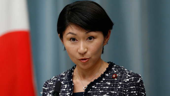 Japan minister resigns over misusing govt funds on make-up