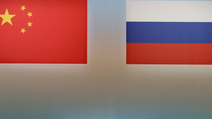 Russia-China trade hits record $59bn in first half of 2014