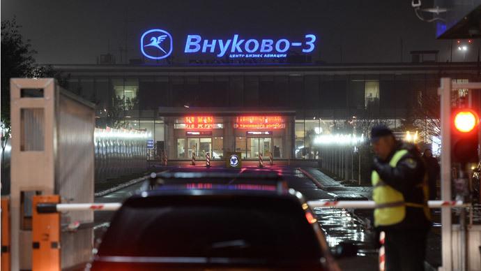 Checkpoint at Moscow's Vnukovo Airport (RIA Novosti / Maksim Blinov)