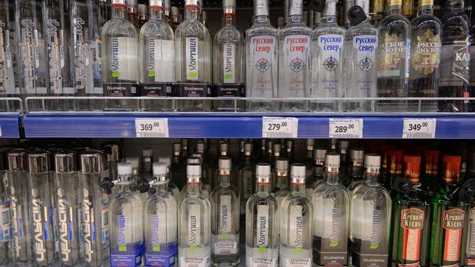 Vodka 'not a simple solution' - Russian lawmaker