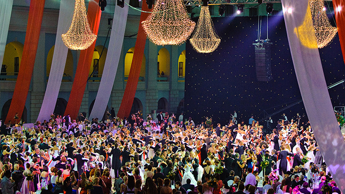 Bond girl Olga Kurylenko honorary guest at Russian charity ball