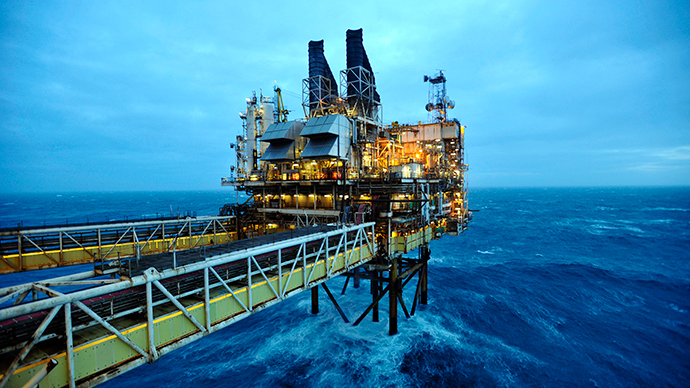 BP and GDF discover new oil field in North Sea