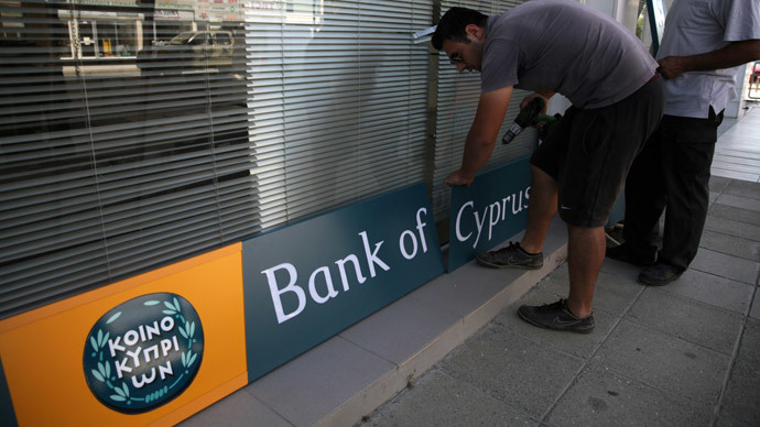 Cyprus banks ready to be cut free from government support – Finance Ministry