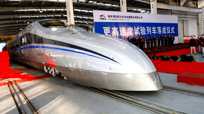 China's rail giants may form $26bn conglomerate