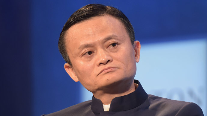 Alibaba founder Jack Ma tops China's rich list