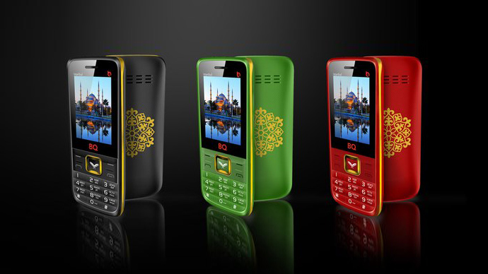 Koran-phone: Russian company creates first mobile for Muslims