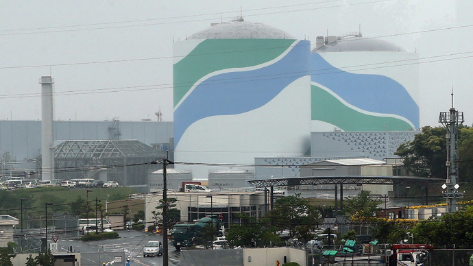 Fukushima radiation detected 100 miles off California coast