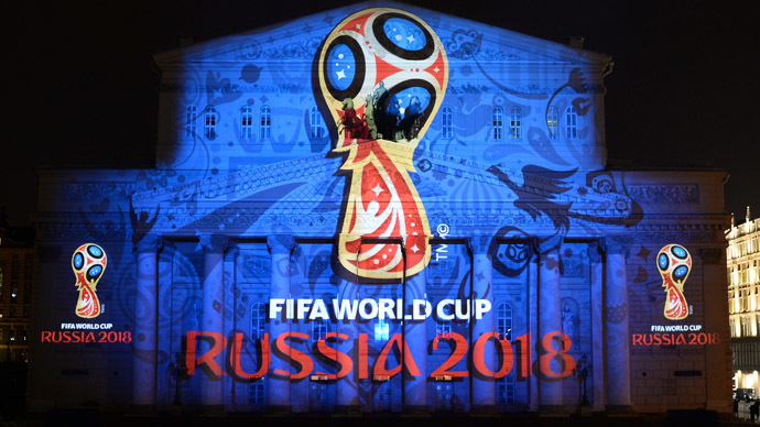 'Russia's heart & soul': World Cup 2018 logo unveiled in Moscow (PHOTOS, VIDEO)