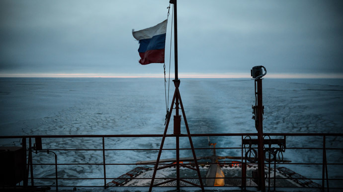 1.2 million sq.km, 5 billion tons of fuel: Russia to apply for Artic shelf expansion