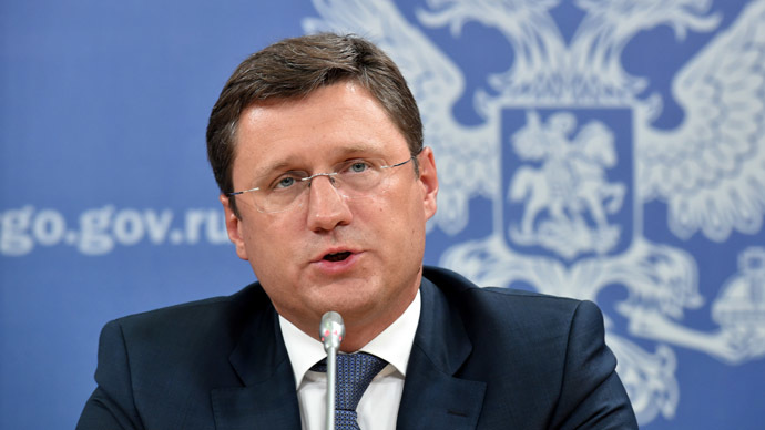 ​EU: No guarantees for Russia if Ukraine fails to settle gas debt