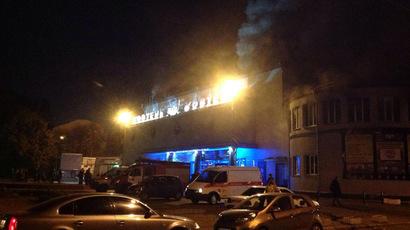 Heavy fire in Kiev's oldest cinema during LGBT film, reports of smoke grenade (VIDEO)