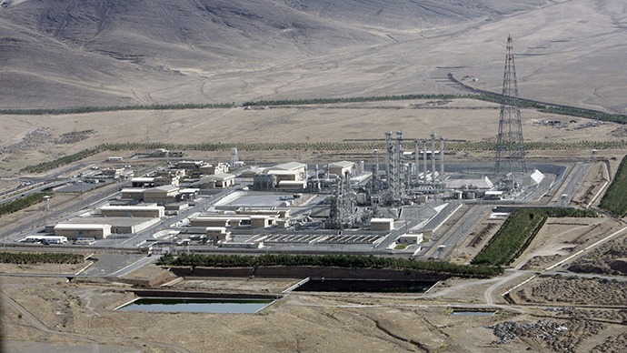 Iran prevents sabotage of heavy-water tanks at Arak plant – local press