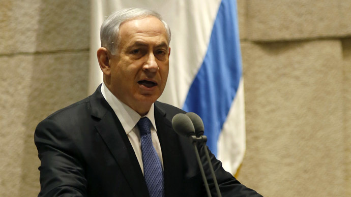 Netanyahu orders homes of 'terrorists' demolished