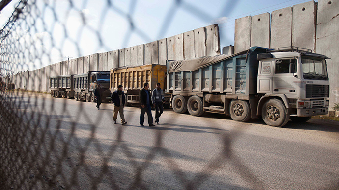 ​Gaza cut off: Israel closes border crossings indefinitely