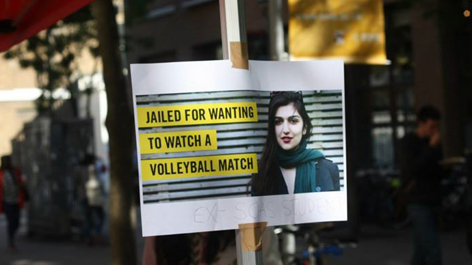 Image from SOAS #Free Ghoncheh Ghavami Facebook page