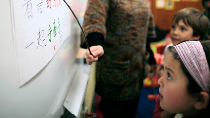 Mandatory Mandarin: Portuguese kids take compulsory Chinese class