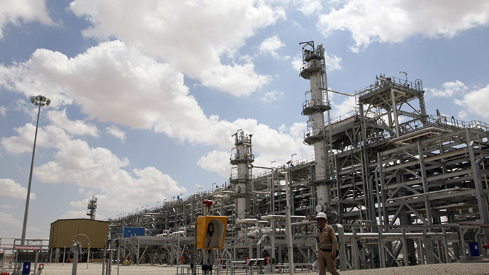 Islamic State seizes second gas field in Syria this week