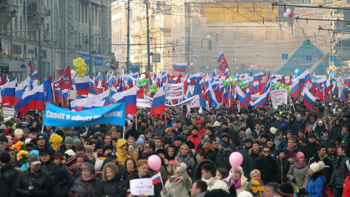 Tens of thousands celebrate Unity day in Moscow (VIDEO)