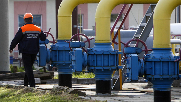 Ukraine's Naftogaz pays Gazprom $1.45 bn in first tranche for gas debt