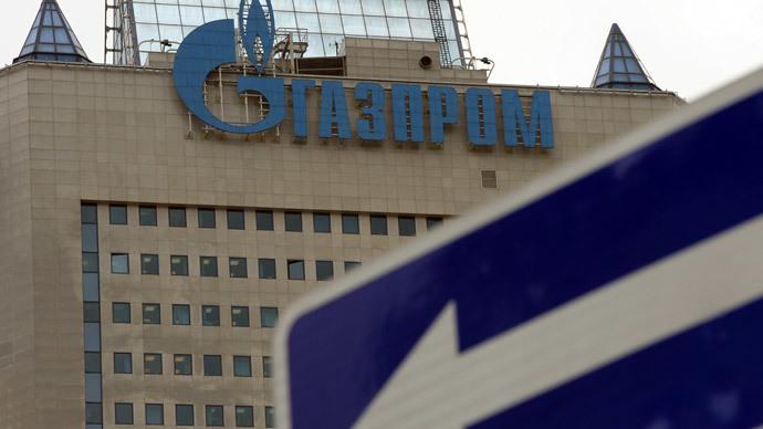 Gazprom confirms Ukraine paid $1.45bn gas debt