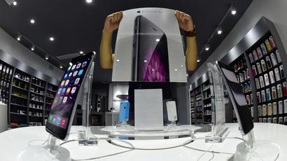 Apple rumored to open Cambridge tech hub