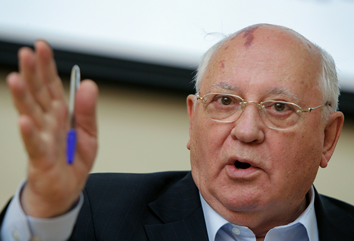 The first and the only President of the USSR Mikhail Gorbachev (RIA Novosti / Valeriy Melnikov)