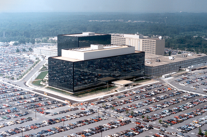 National Security Agency (NSA) headquarters building in Fort Meade, Maryland (Reuters)