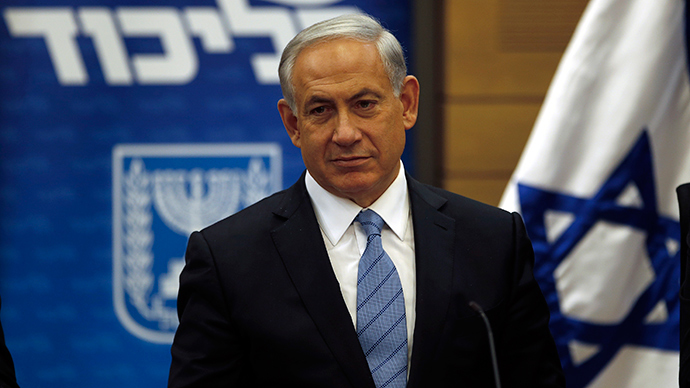 Netanyahu orders homes of 'terrorists' demolished