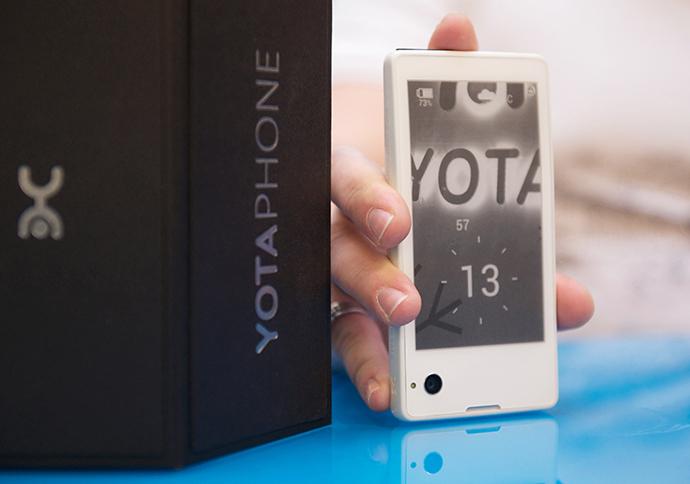 A new YotaPhone smartphone (RIA Novosti / Anton Belitskiy)