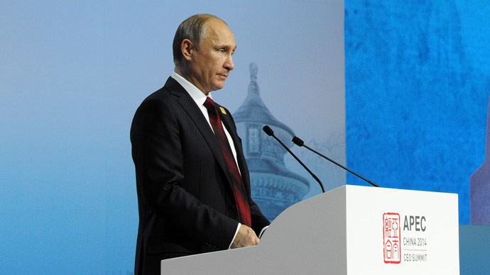 Putin: Ruble's 'speculative jumps' to stop in near future