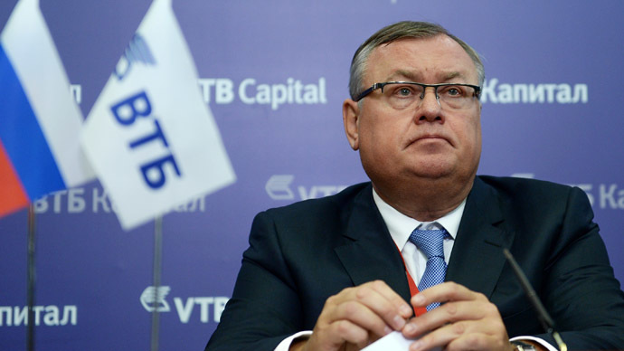 ​Russia's second biggest bank VTB may leave London Stock Exchange