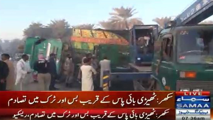 Over 50 killed in Pakistan bus, truck collision